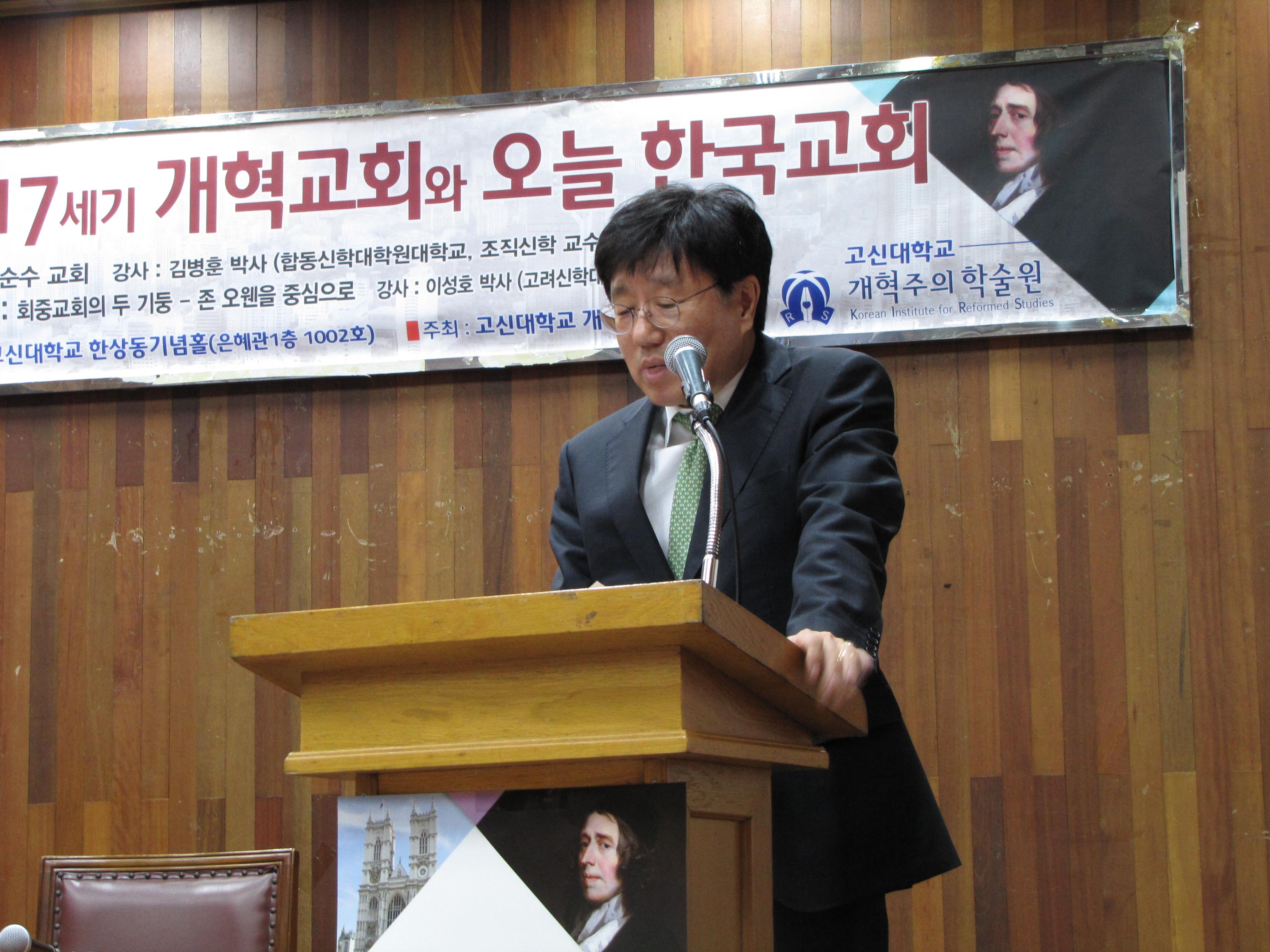 e김병훈박사.JPG