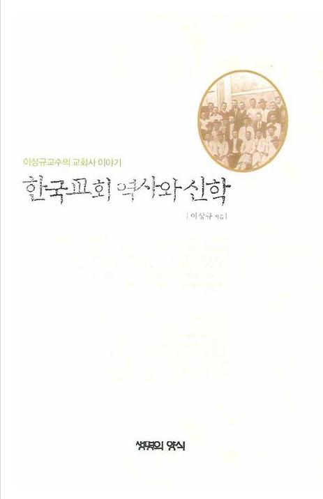 한국역사.jpg