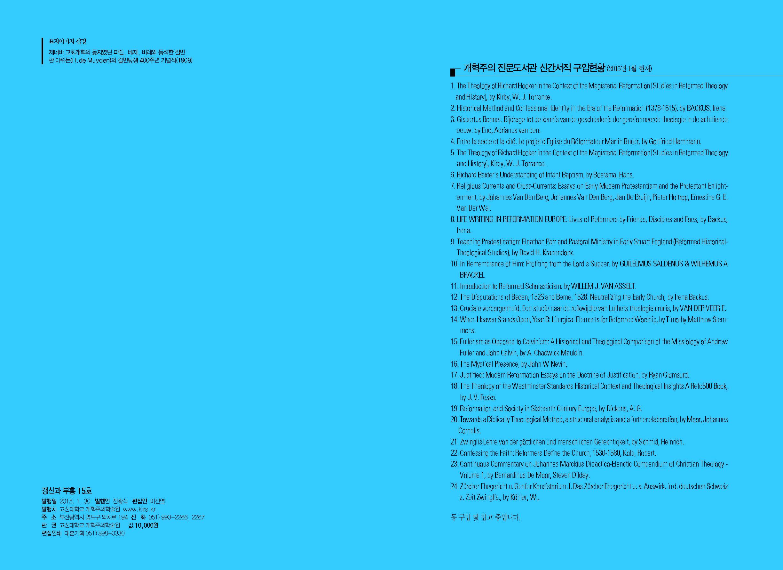 고신15호표지7_Page_2.jpg