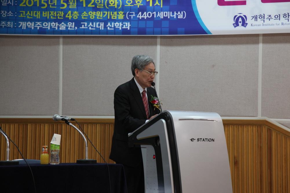 크기변환_크기변환_강사1최윤배교수.JPG