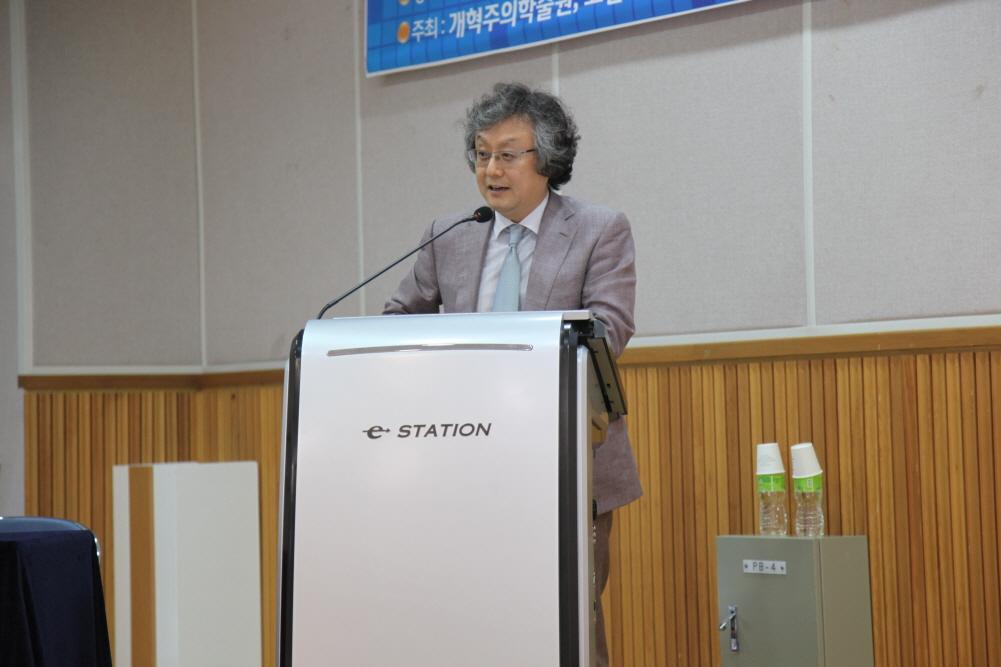 크기변환_크기변환_강사2유태화 교수.JPG